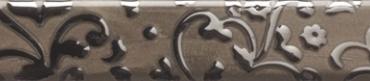 cfdesireglam6x75